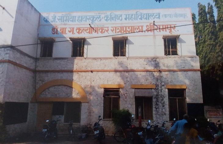 kalyankarnightschool